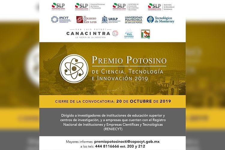 premio-potosino-ciencia-y-tecnologia.jpg