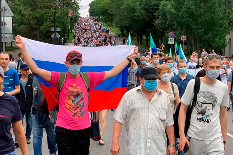 protesta-en-rusia.jpg