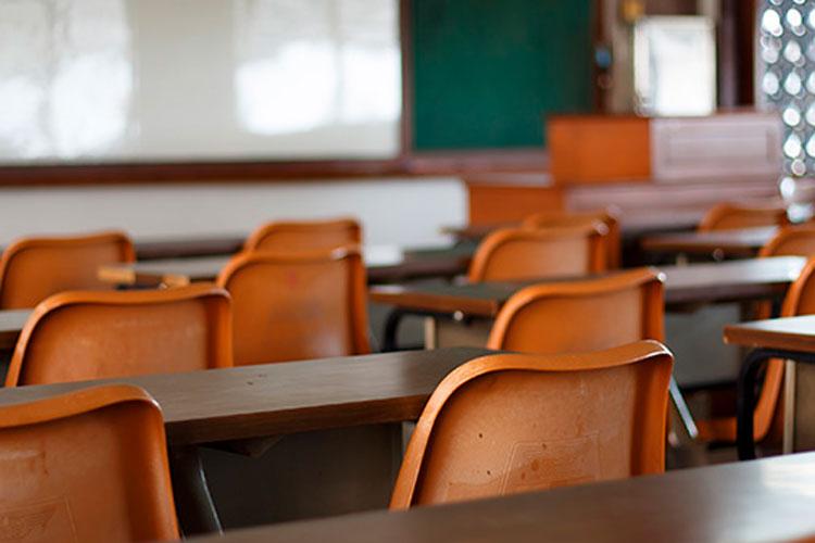 salon-de-clases-clase-escuela.jpg