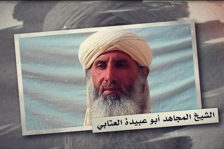 Abu-Ubaida-Yusuf-al-Annabi.jpg